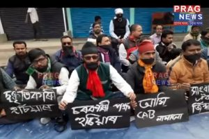 Assam Prag News You Tube Screengrab