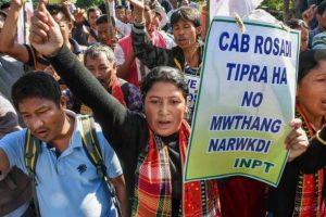 नागरिकता संशोधन विधेयक के खिलाफ विरोध प्रदर्शन (फोटो: पीटीआई)