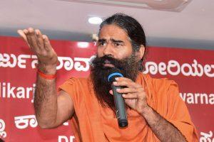 योग गुरु बाबा रामदेव (फोटो: पीटीआई)