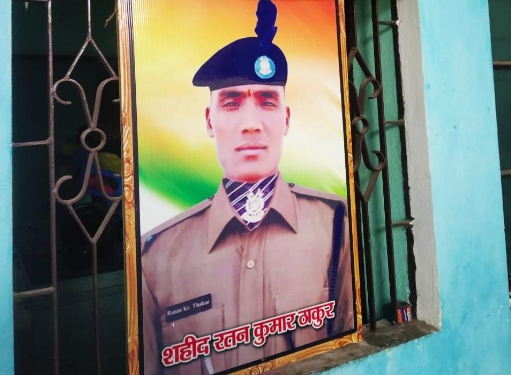 Pulwama Martyr Ratan Thakur Photo Umesh Kumar Ray