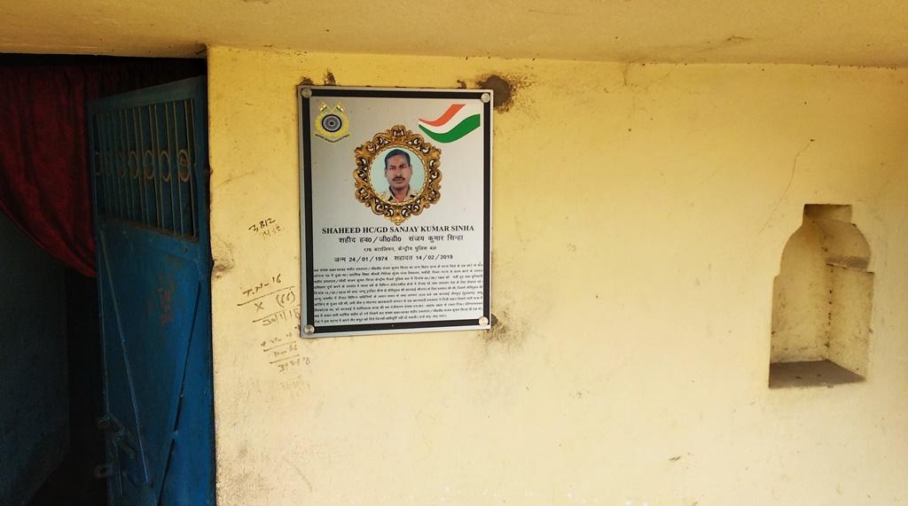Pulwama Martyr Sanjay Sinha Photo Umesh Kumar Ray