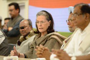 कांग्रेस अध्यक्ष सोनिया गांधी. (फाइल फोटो साभार: ट्विटर/@INCIndia)