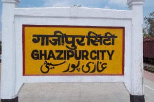 Ghazipur Station IndiaRail Info Photo 2