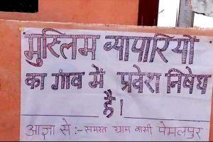 तबलीग़ी जमात को कोरोना वायरस संक्रमण फैलाने का ज़िम्मेदार ठहराए जाने के बाद एक गांव में लगा पोस्टर. (फाइल फोटो साभार: ट्विटर/@navaidhamid)