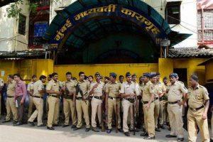 मुंबई की आर्थर रोड जेल (फोटो: पीटीआई)