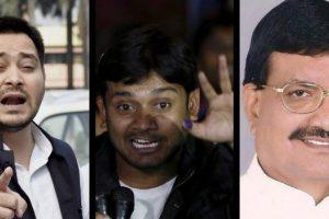 राजद के तेजस्वी यादव, लेफ्ट के कन्हैया कुमार और कांग्रेस के मदन मोहन झा. (फोटो: पीटीआई/रॉयटर्स/ट्विटर)