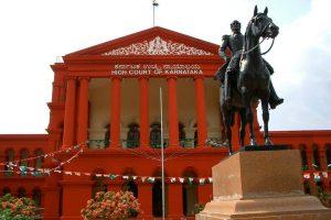 कर्नाटक हाईकोर्ट. (फोटो साभार: फेसबुक)