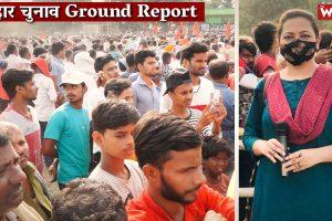 AKI Bihar Election 23 October 2020.00_11_53_03.Still004