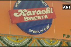 बांद्रा स्थित कराची स्वीट्स का दुकान (फोटो: एएनआई)
