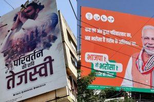 बिहार की राजधानी पटना में राजद और भाजपा की ओर से लगाए गए पोस्टर. (फोटो: पावनजोत कौर/द वायर)
