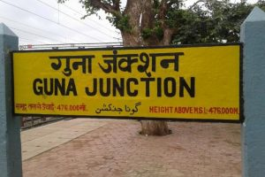 (फोटो सभार: भारतीय रेलवे वेबसाइड)