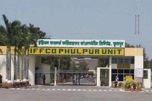 इलाहाबाद के पास फूलपुर में स्थित इफको संयंत्र. (फोटो साभारः फेसबुक)
