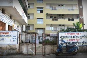 बिलासपुर उज्जवला गृह (फोटो सभार: एनजीओ shivmangalwel.org)