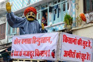 राजस्थान में कृषि कानूनों के खिलाफ हुआ प्रदर्शन. (फोटो: पीटीआई)