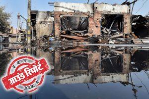 फरवरी 2020 के दंगों में क्षतिग्रस्त दुकानें. (फाइल फोटो: पीटीआई)