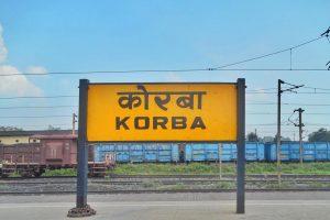 (फोटो: इंडियन रेलवे वेबसाइट)