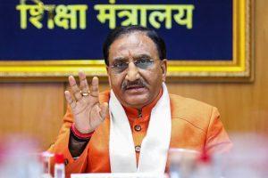 केंद्रीय शिक्षा मंत्री रमेश पोखरियाल (फोटो: पीटीआई)
