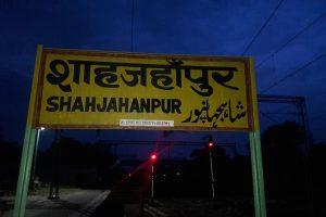 (फोटो: भारतीय रेलवे वेबसाइट)
