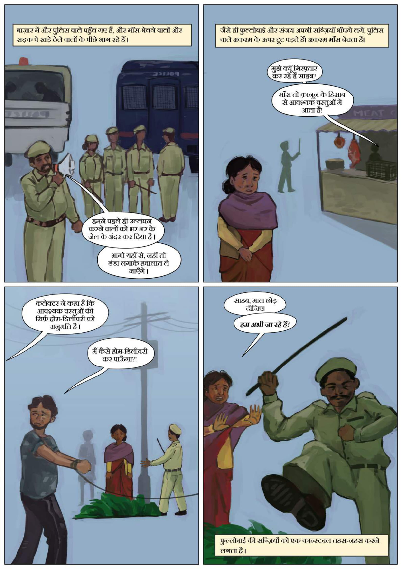 CPAP Comic - Hindi-compressed-04
