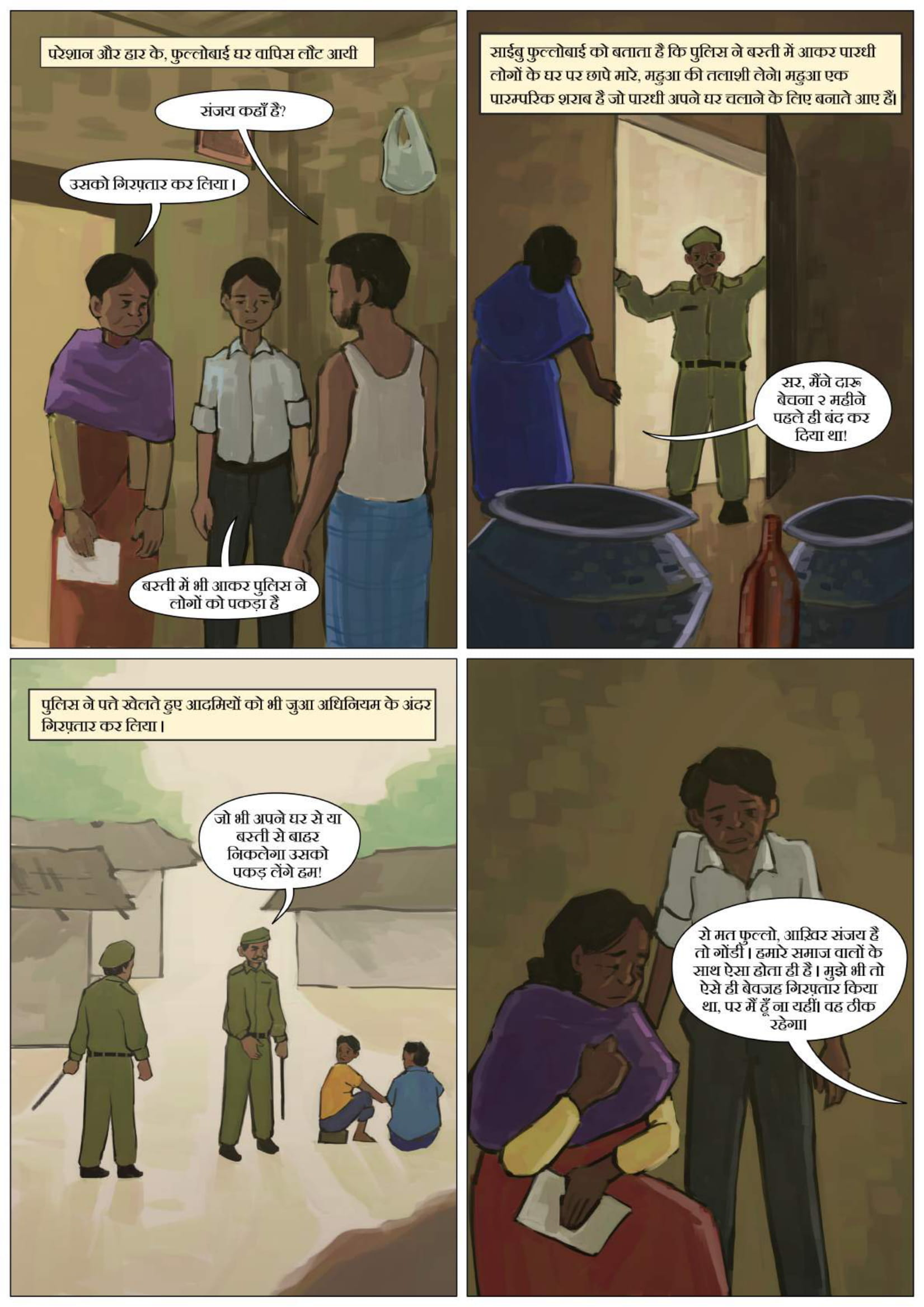 CPAP Comic - Hindi-compressed-09