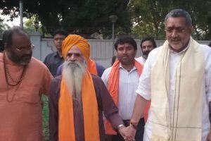 यति नरसिंहानंद (बाएं) के साथ केंद्रीय मंत्री गिरिराज सिंह. (दाएं)  बीच में भाजपा के बीएल शर्मा हैं और पीछे सफेद कमीज़ और गमछे में यति का करीबी और 'हिंदू फोर्स' का संस्थापक दीपक सिंह हिंदू.