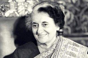 इंदिरा गांधी. (फाइल फोटो: पीटीआई)