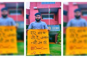 IIMC Student Protest