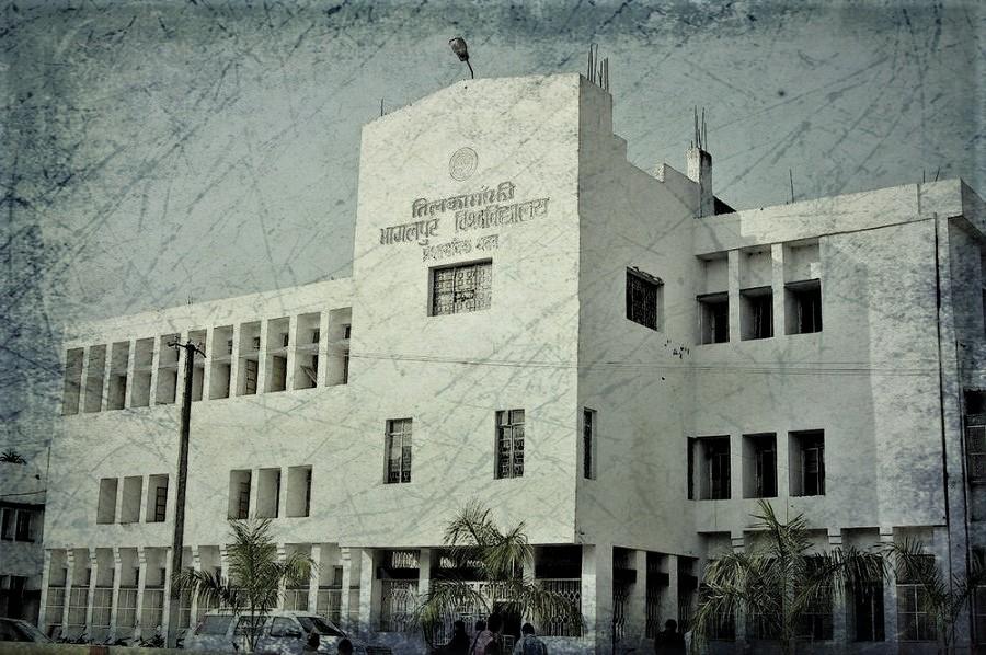 तिलका मांझी भागलपुर विश्वविद्यालय. (फोटो साभार: शिक्षा डॉट कॉम)