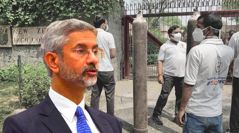 विदेश मंत्री एस. जयशंकर और न्यूजीलैंड दूतावास में पहुंचे ऑक्सीजन सिलेंडर.